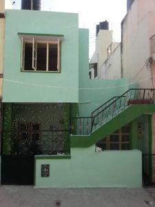 Gallery Cover Image of 600 Sq.ft 2 BHK Independent House for buy in Arakere for 5000000