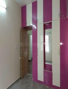 Gallery Cover Image of 650 Sq.ft 1 BHK Independent Floor for rent in Attiguppe for 9000