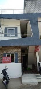 Gallery Cover Image of 900 Sq.ft 1 BHK Independent House for buy in Devi Ahillyabai Holkar Airport Area for 3200000