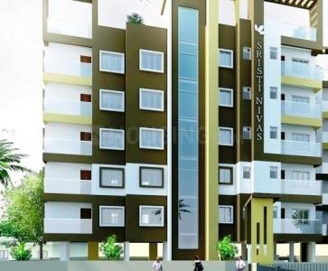 Gallery Cover Image of 905 Sq.ft 3 BHK Apartment for buy in Andul for 2398250