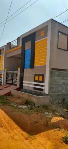 Gallery Cover Image of 1060 Sq.ft 2 BHK Independent House for buy in Nagaram for 5600000