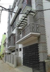 Gallery Cover Image of 600 Sq.ft 1 BHK Apartment for rent in Maruthi Sevanagar for 12000