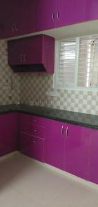 Gallery Cover Image of 550 Sq.ft 1 BHK Apartment for rent in Kaggadasapura for 13000