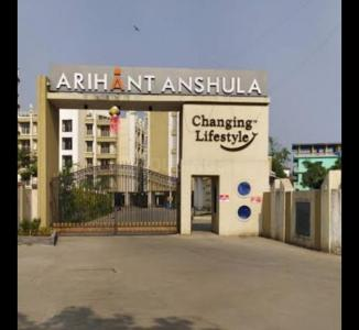 Gallery Cover Image of 740 Sq.ft 1 BHK Apartment for buy in Arihant Anshula, Taloja for 3700000