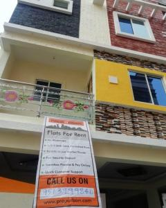Gallery Cover Image of 250 Sq.ft 1 RK Apartment for rent in Hongasandra for 5500