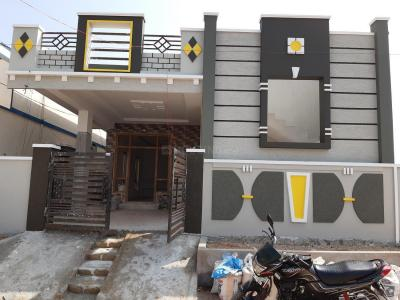 Gallery Cover Image of 1250 Sq.ft 2 BHK Independent House for buy in Rampally for 6000000
