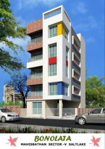 Gallery Cover Image of 832 Sq.ft 2 BHK Apartment for buy in Salt Lake City for 3324000