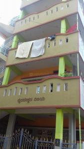 Gallery Cover Image of 1201 Sq.ft 5+ BHK Independent House for buy in Whitefield for 13000000