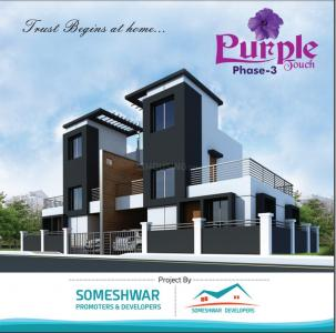 Gallery Cover Image of 1095 Sq.ft 3 BHK Independent House for buy in Purple Touch Phase 3, Lohegaon for 5050000