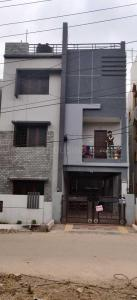 Gallery Cover Image of 3200 Sq.ft 3 BHK Independent House for buy in Pragathi Nagar for 18000000