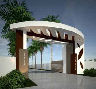 Gallery Cover Image of 1600 Sq.ft 3 BHK Independent House for buy in Perur for 4800000
