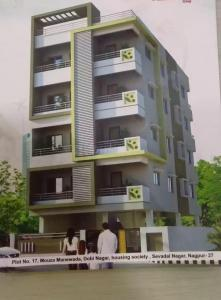 Gallery Cover Image of 1450 Sq.ft 3 BHK Apartment for buy in Manewada for 5000000