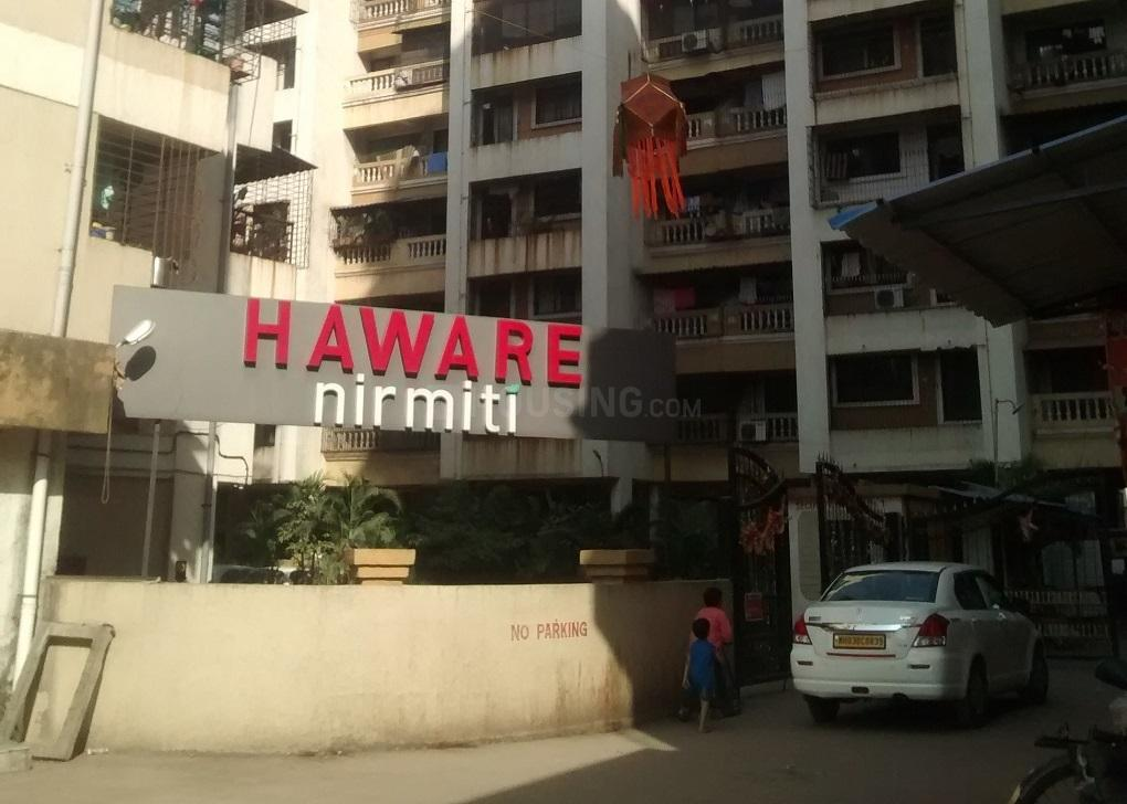 Building Image of 640 Sq.ft 1 BHK Apartment for rent in Kamothe for 10000