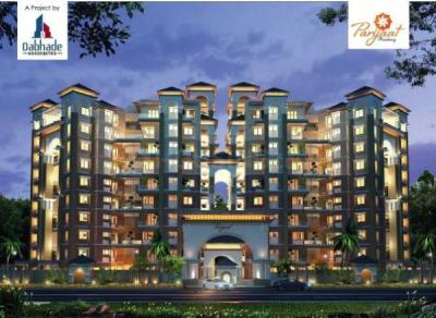 Gallery Cover Image of 1532 Sq.ft 3 BHK Apartment for buy in Talegaon Dabhade for 6905856