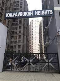 Gallery Cover Image of 750 Sq.ft 1 BHK Apartment for buy in Sethia Kalpavruksh Heights, Kandivali West for 10500000