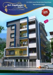 Gallery Cover Image of 1230 Sq.ft 3 BHK Apartment for buy in RR Nagar for 7927600