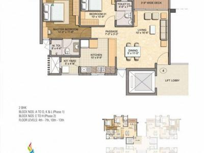 Floor Plan Image of 1210 Sq.ft 2 BHK Apartment for buy in Savvy Swaraaj Sports Living, Gota for 4900050