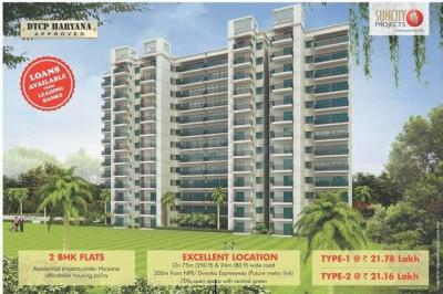Gallery Cover Image of 950 Sq.ft 2 BHK Apartment for buy in Suncity Avenue 102, Sector 102 for 3816000