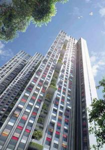 Gallery Cover Image of 1248 Sq.ft 2 BHK Apartment for buy in Sion for 18900000