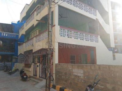Gallery Cover Image of 3600 Sq.ft 2 BHK Independent House for buy in Ejipura for 16000000