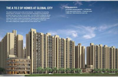 Gallery Cover Image of 570 Sq.ft 1 BHK Apartment for buy in Virar West for 3600000