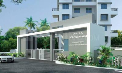 Gallery Cover Image of 1050 Sq.ft 2 BHK Apartment for rent in Arun Sheth Anika Mangalam, Ambegaon Budruk for 15000