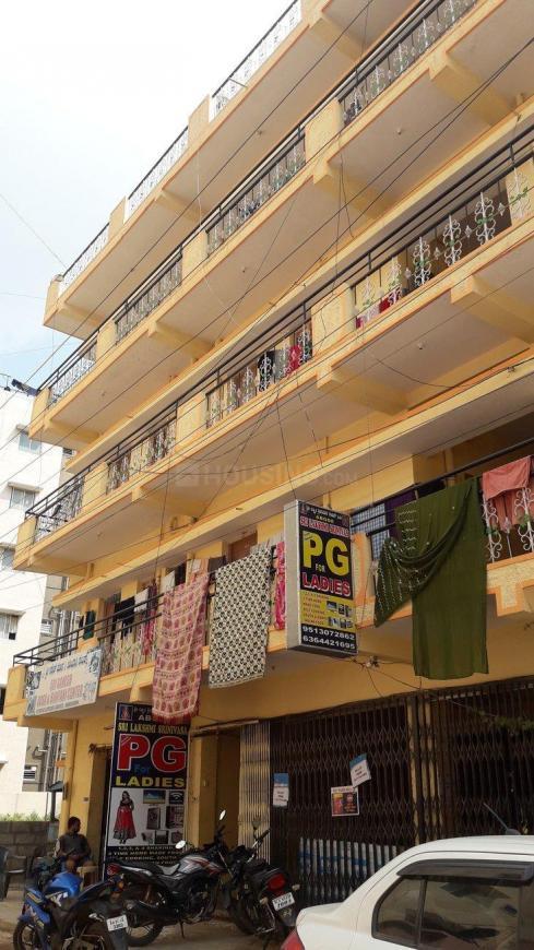 Building Image of Sri Laxmi Sri Nivas PG in Electronic City