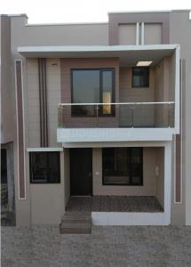 Gallery Cover Image of 1250 Sq.ft 2 BHK Independent House for buy in Yelahanka for 6400000
