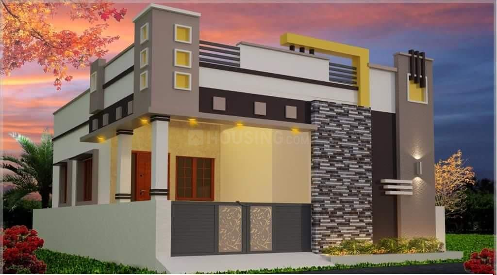 Building Image of 840 Sq.ft 2 BHK Independent House for buy in Kalapatti for 3700000