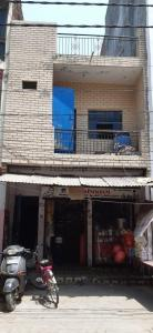 Gallery Cover Image of 700 Sq.ft 2 BHK Independent House for buy in Sanjay Nagar for 6000000