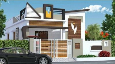 Gallery Cover Image of 700 Sq.ft 2 BHK Independent House for buy in Avadi for 3550000