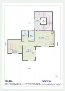 Floor Plan Image of 510 Sq.ft 1 BHK Apartment for buy in LaxmiNarayan Towers, Narayan Peth for 6200000