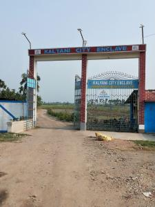 2160 Sq.ft Residential Plot for Sale in Shyamnagar, Kolkata