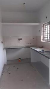 Gallery Cover Image of 950 Sq.ft 1 BHK Apartment for buy in Horamavu for 3300000