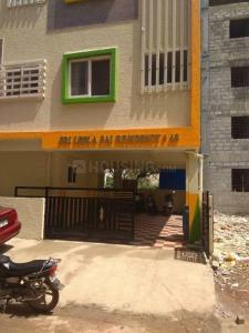 Gallery Cover Image of 500 Sq.ft 1 BHK Apartment for rent in Mahadevapura for 15000
