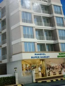 Gallery Cover Image of 880 Sq.ft 2 BHK Apartment for buy in Ghansoli for 7600000