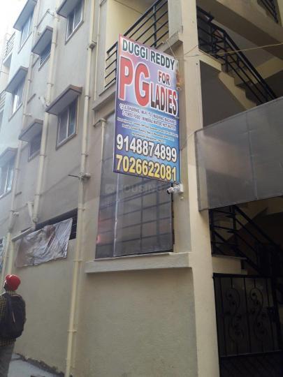 मराठाहल्लि में डुग्गी रेड्डी पीजी में बिल्डिंग की तस्वीर