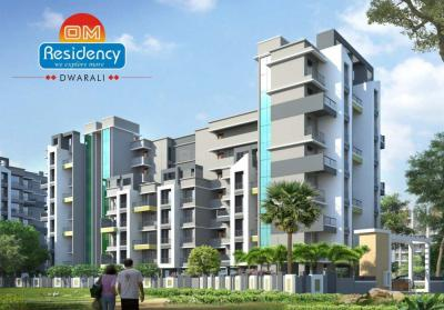 Gallery Cover Image of 510 Sq.ft 1 BHK Apartment for buy in Dwarli Gaon for 2900000