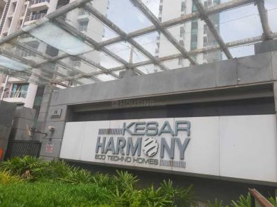 Gallery Cover Image of 1715 Sq.ft 3 BHK Apartment for buy in Kesar Harmony, Kharghar for 23500000