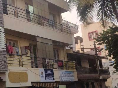 Gallery Cover Image of 3500 Sq.ft 7 BHK Independent House for buy in Banashankari for 18500000