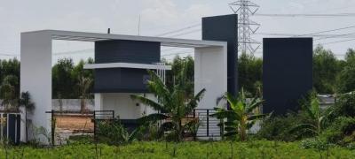 1474 Sq.ft Residential Plot for Sale in Yelachanayakanapura, Bangalore