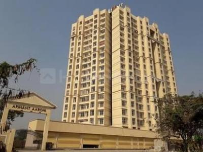Gallery Cover Image of 695 Sq.ft 1 BHK Apartment for rent in Arihant Arihant Aarohi, Shilgaon for 11000