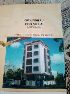 Gallery Cover Image of 1357 Sq.ft 3 BHK Apartment for buy in Sonegaon for 9000000