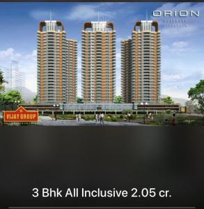 Gallery Cover Image of 889 Sq.ft 2 BHK Apartment for buy in Lodha Upper Thane Maple A And B, Bhiwandi for 5500000