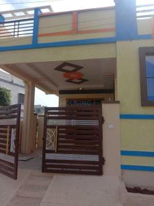 Gallery Cover Image of 1100 Sq.ft 2 BHK Independent House for buy in Munganoor for 5500000