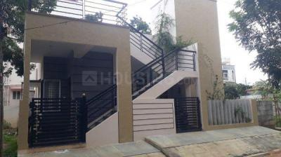 Gallery Cover Image of 1200 Sq.ft 2 BHK Independent House for buy in Anjanapura Township for 12000000