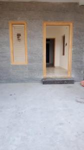 Gallery Cover Image of 1350 Sq.ft 4 BHK Independent House for buy in Rameshwaram Banda for 9000000
