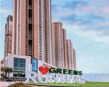 Gallery Cover Image of 1200 Sq.ft 3 BHK Apartment for buy in Mulund West for 26000000