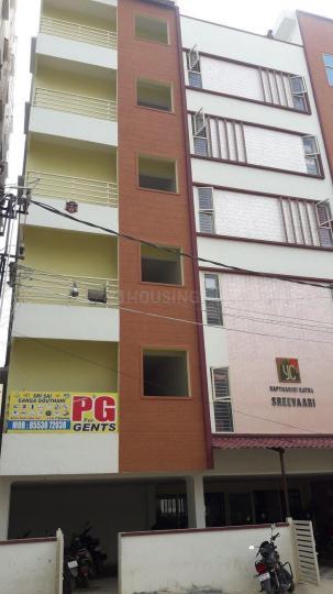 Building Image of Sri Sai Ganga Gautami PG in Electronic City