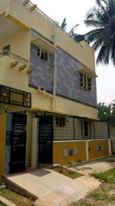 Gallery Cover Image of 1500 Sq.ft 3 BHK Independent House for buy in Badamanavarthekaval for 8200000